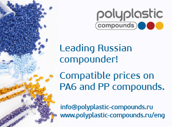 polyplastic compounds